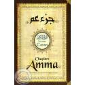 Le Saint Coran Chapitre Amma sur Librairie Sana