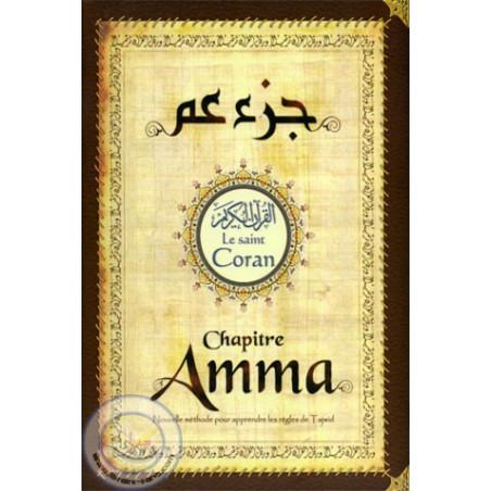 Le Saint Coran Chapitre Amma
