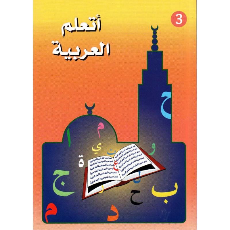J'apprends l'Arabe 3 - lecture, compréhension de texte, grammaire de la langue Arabe – cours et exercices classe 2eme S