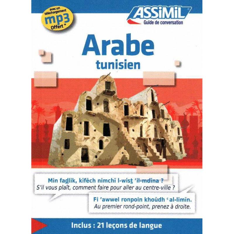 Arabe tunisien de poche - Guide de conversation-ASSIMIL