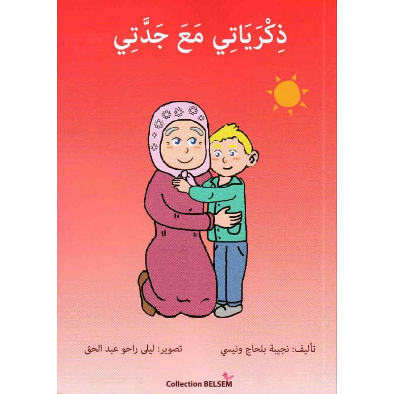 ذكرياتي مع جدّتي, Histoire pour enfant, Collection Belsem, Version Arabe