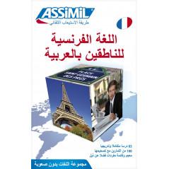 Apprendre la langue Française - Methode ASSIMIL-Collection sans peine
