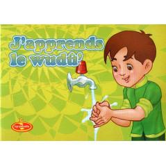 J'apprends le wudû'