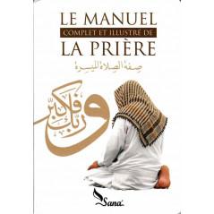 Le manuel complet et illustré de la prière, de Mahboubi Moussaoui (5ème édition 2016)