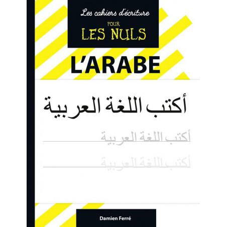 Les Cahiers d'écriture Pour les Nuls, L'arabe
