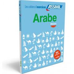 Arabe Débutants - Les Cahiers d'exercices Assimil