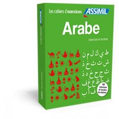 Coffret Les cahiers d'exercices Arabe Assimil : Exercices et écriture