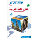 Coffret (4 CD Audio) : Perfectionnement Arabe (اتقان اللغة العربيّة)- Assimil