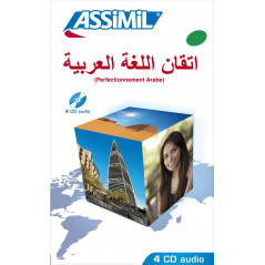 Coffret (4 CD Audio) : Perfectionnement Arabe (اتقان اللغة العربيّة), Niveau: confirmés (C1) - Assimil
