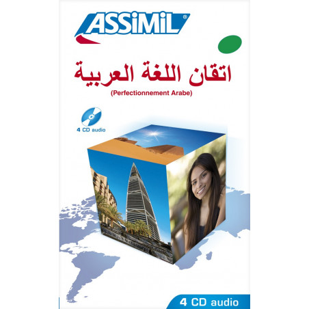 Coffret (4 CD Audio) : Perfectionnement Arabe (اتقان اللغة العربيّة)- Assimil