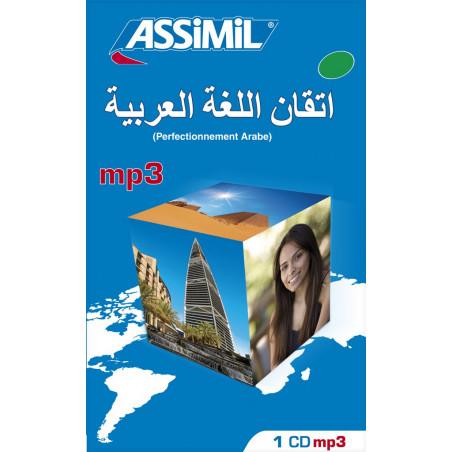 1 CD MP3 : Perfectionnement Arabe (اتقان اللغة العربيّة), Niveau: confirmés (C1) - Assimil