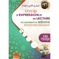 Cours d'Expression et de Lecture de L'Université de Médine (CD inclus), N1 - Ed QORTOBA (2e édition)- دروس في التعبير و القراءة