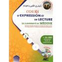Cours d'Expression et de Lecture de L'Université de Médine (CD inclus), Niveau 2 (1ère édition)- دروس في التعبير و القراءة