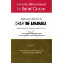 Comprendre aisément le Saint Coran : Explications détaillées du Chapitre Tabaraka