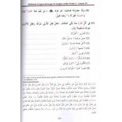 Méthode d'Apprentissage de Langue Arabe utilisée à l'université de Médine, Tome 3 (2ème édition)