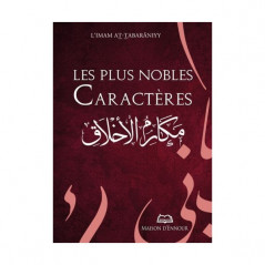 Les plus nobles caractères (مكارم الأخلاق), de L'imam At-Tabârâniyy