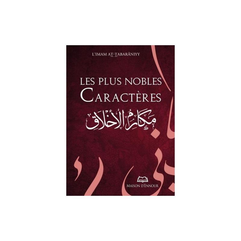 Les plus nobles caractères ( مكارم الأخلاق), de L'imam At-Tabârâniyy