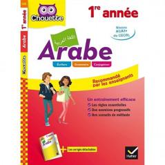 Arabe, 1re année : niveau A1/A1+ du CECRL : Écriture, Grammaire, Conjugaison