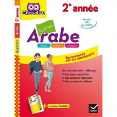 Arabe, 2e année : Niveau A2 du CECRL : Écriture, Grammaire, Conjugaison