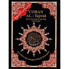 CORAN Al-Tajwid (AR/FR)