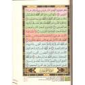 القرآن الكريم ، التقسيم الموضوعي المفهرس - Le saint coran (Hafs), avec index thématique, Grand format (Version Arabe)