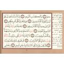 تفسير و بيان 12 سورة + أدعية و أذكار -Tafsir wa bayan 12 versets du Coran + invocations, format (17x24 cm), Version Arabe