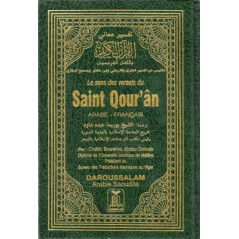 Le Saint Qour'an (AR/FR) sur Librairie Sana