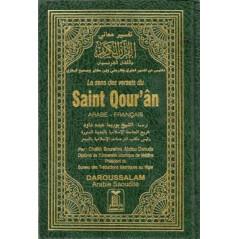 Le Sens des Versets du Saint Qour'an ( Arabe-Français) , par Cheikh Boureima Abdou Daouda - Format 12x17 cm