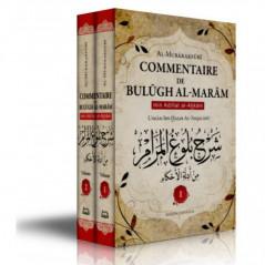 Commentaire de Bulûgh Al-Marâm min Adillat al-Ahkâm,de Al-'Asqalânî, fait par Al-Mubârakfûrî, 2 Volume, Bilingue (FR-AR)