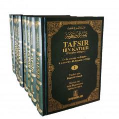 Tafsir Ibn Kathir : Pack complet de 10 Volumes - Editions 2010
