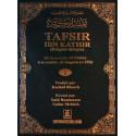 Tafsir Ibn Kathir (Exégèse Abrégée du Coran) -10 Volumes