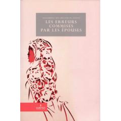 Les erreurs commises par les épouses, de Muhammad Ibn Ibrahim Al Hamad (Édition revue et corrigée)