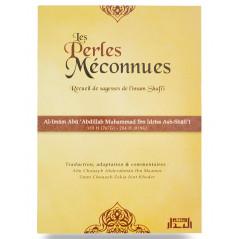 Les perles méconnues : Recueil de sagesses de l'imam Shafi'i