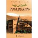 Tariq Ibn Ziyad et la conquête de l'Andalousie, Série les Héros de l'Islam