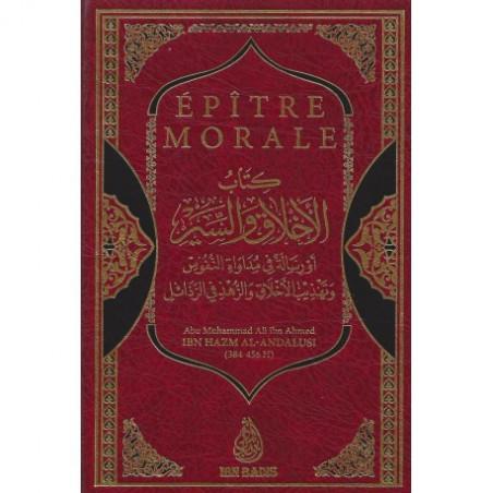 Épître Morale, de Ibn Hazm Al-Andalusi
