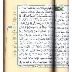 مصحف التجويد برواية ورش عن نافع - Coran avec règles de Tajwid (Warch), Version Arabe, Grand Format (Bleu)
