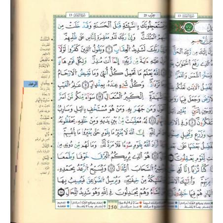 مصحف التجويد برواية ورش عن نافع - Coran avec règles de Tajwid (Warch), Version Arabe, Grand Format