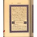 القرآن الكريم برواية حفص - Le Saint Coran (Hafs), Version Arabe, Grand Format (Noir)