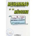 Muhammad et la médecine sur Librairie Sana