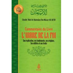 Commentaire du livre L'ARBRE DE LA FOI , de Cheikh 'Abd Ar-Rahmâne Ibn Nâsser As Sa'di (2ème édition)