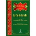 La clé du Paradis, de Cheikh Hafidh ibn Ahmed al-Hakami
