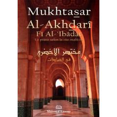 Mukhtasar Al Akhdarî Fî Al- 'Ibâdât ( مختصر الأخضري في العبادات ): La prière selon le rite Malikite, Bilingue (Français-Arabe)