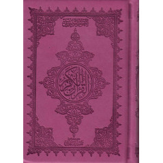 القرآن الكريم ،التقسيم الموضوعي -Le saint coran (Hafs), avec division thématique/Concepts, Format poche, Rose (Version Arabe)