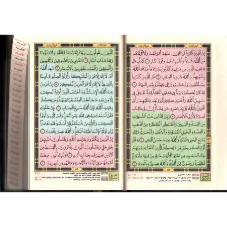 القرآن  الكريم ، التقسيم الموضوعي المفهرس - Le saint coran (Hafs), avec index thématique, Format moyen,  (Version Arabe)