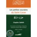 Les petites sourates du Saint Coran sur Librairie Sana