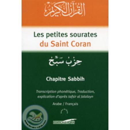 Les petites sourates du Saint Coran