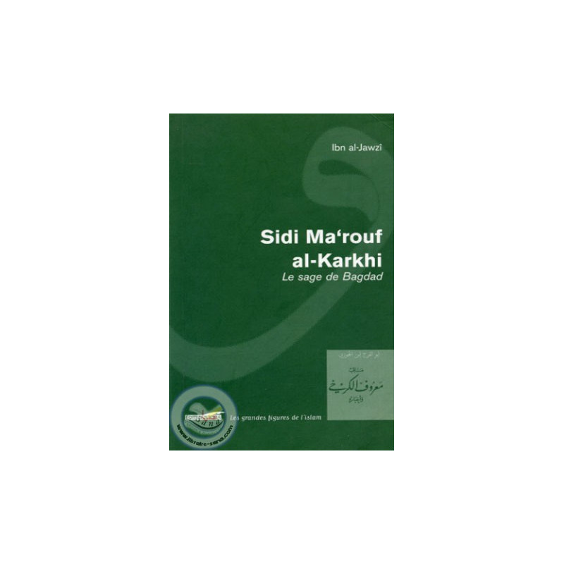 Sidi Ma'rouf al Karkhi sur Librairie Sana