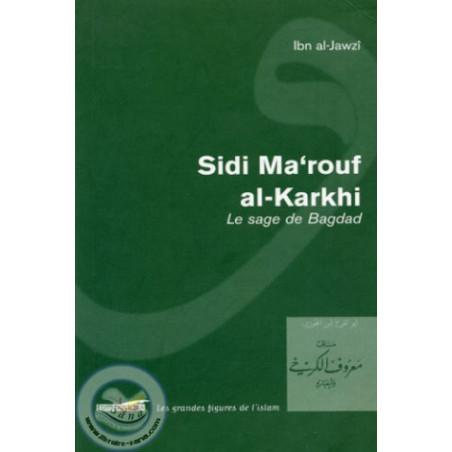 Sidi Ma'rouf al Karkhi