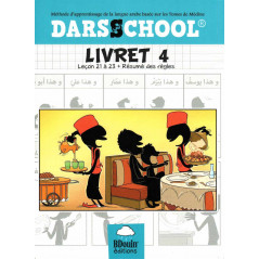 DARSSCHOOL, Livret 4 , Méthode d'apprentissage de la langue Arabe