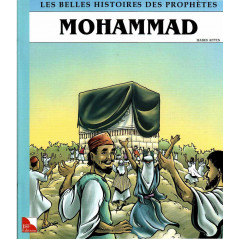 Les belles histoires des prophètes (Mohammad) sur Librairie Sana